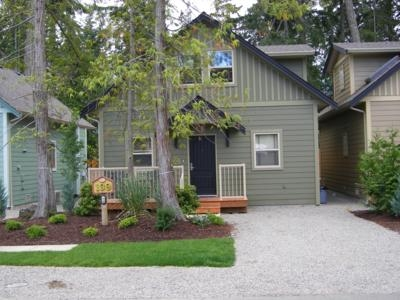 Rathtrevor Retreat - Parksville Vacation House